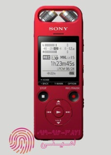 دستگاه ضبط صدا سونی