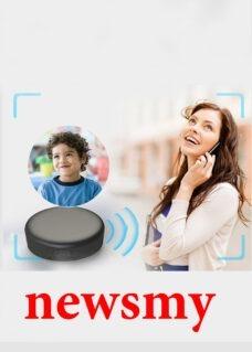 دستگاه استراق سمع